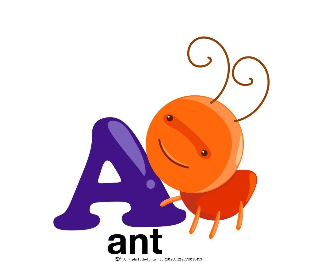 矢量动物英文字母a