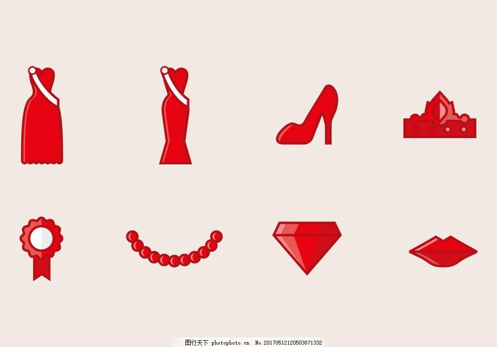选美 扁平化图标 图标 图标设计 矢量素材 礼服 高跟鞋 皇冠 勋章