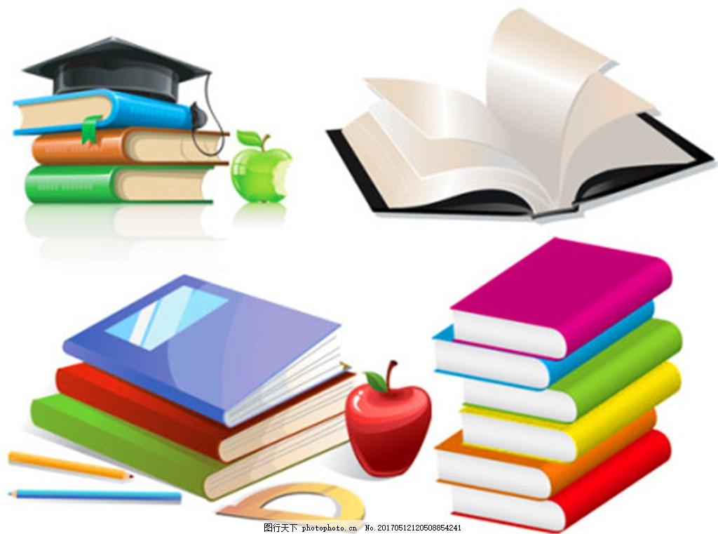彩色书本图书图标