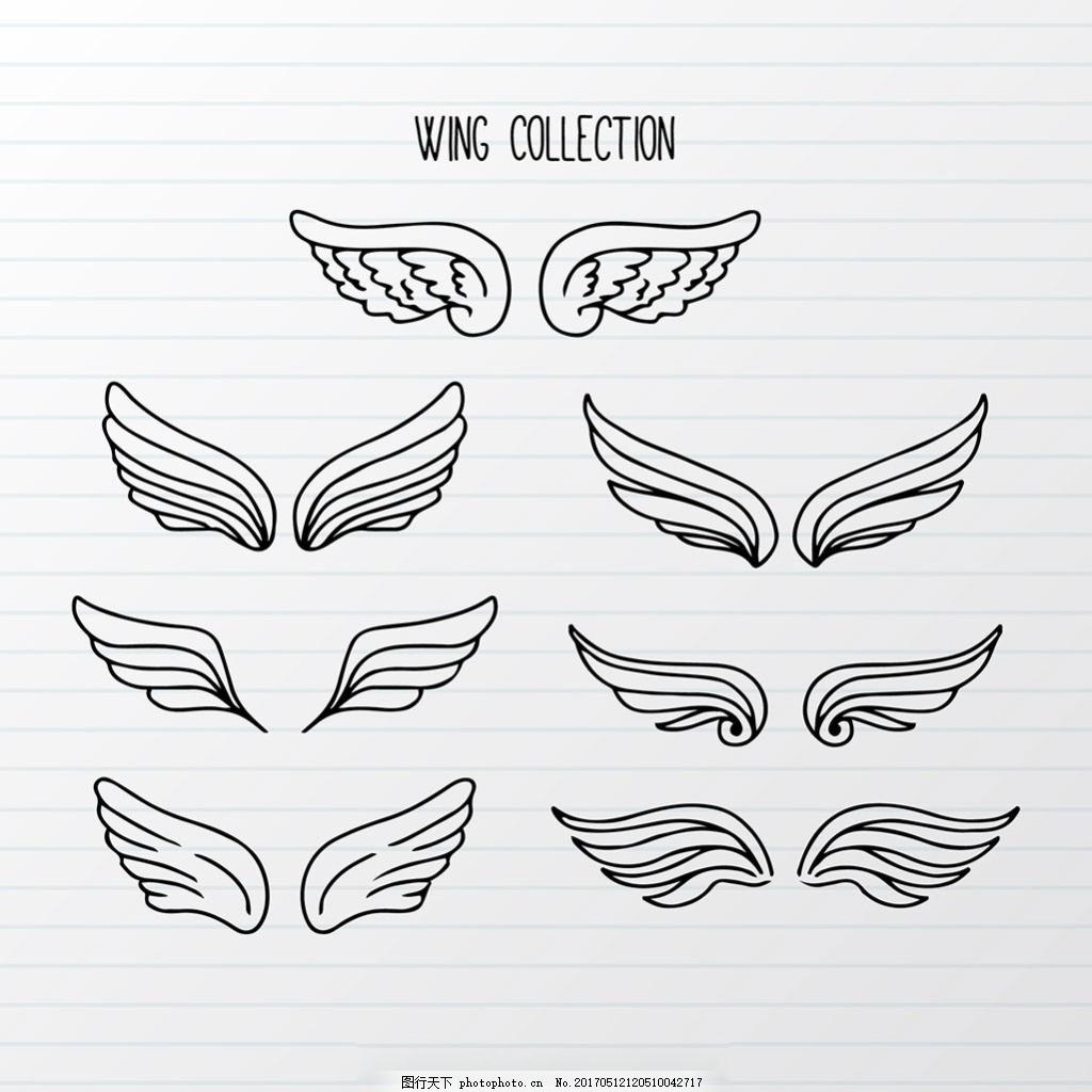 手绘素描风格双翼翅膀矢量素材 矢量翅膀 双翼羽毛 装饰图案 金色翅膀