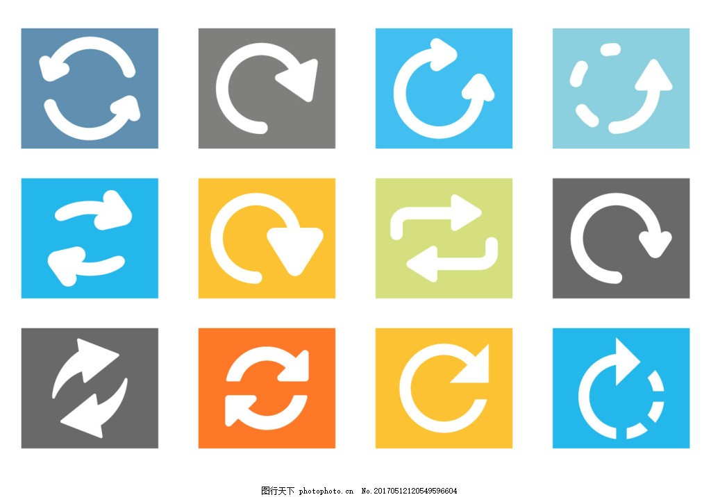 箭头图标素材 图标 图标设计 矢量素材 箭头图标 箭头 手绘箭头