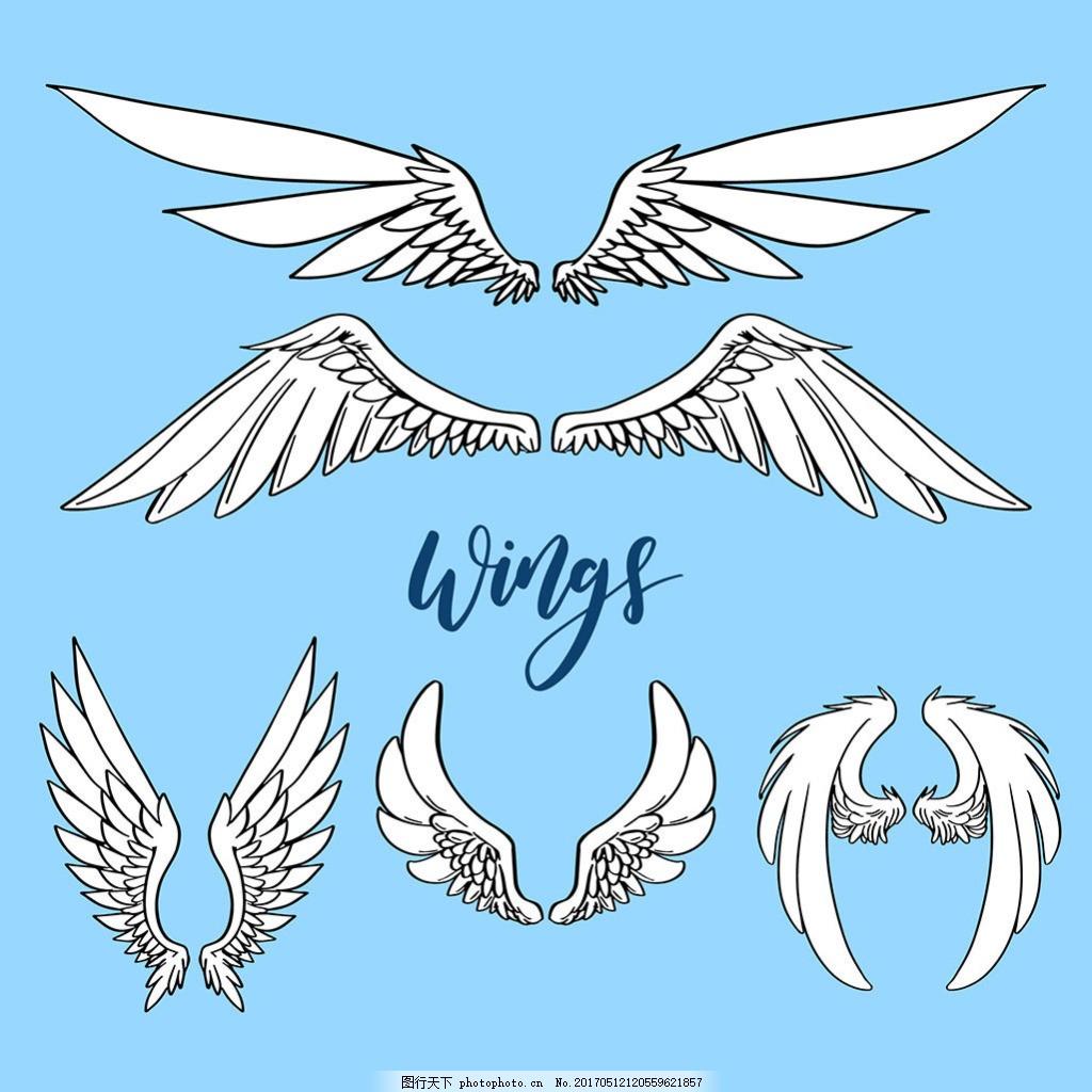 手绘风格双翼翅膀矢量素材