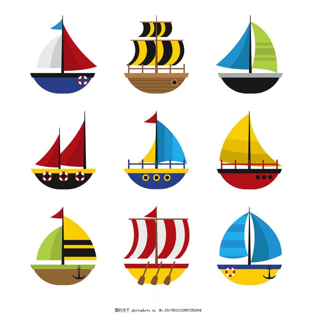 手绘彩色扁平风格彩色帆船图标