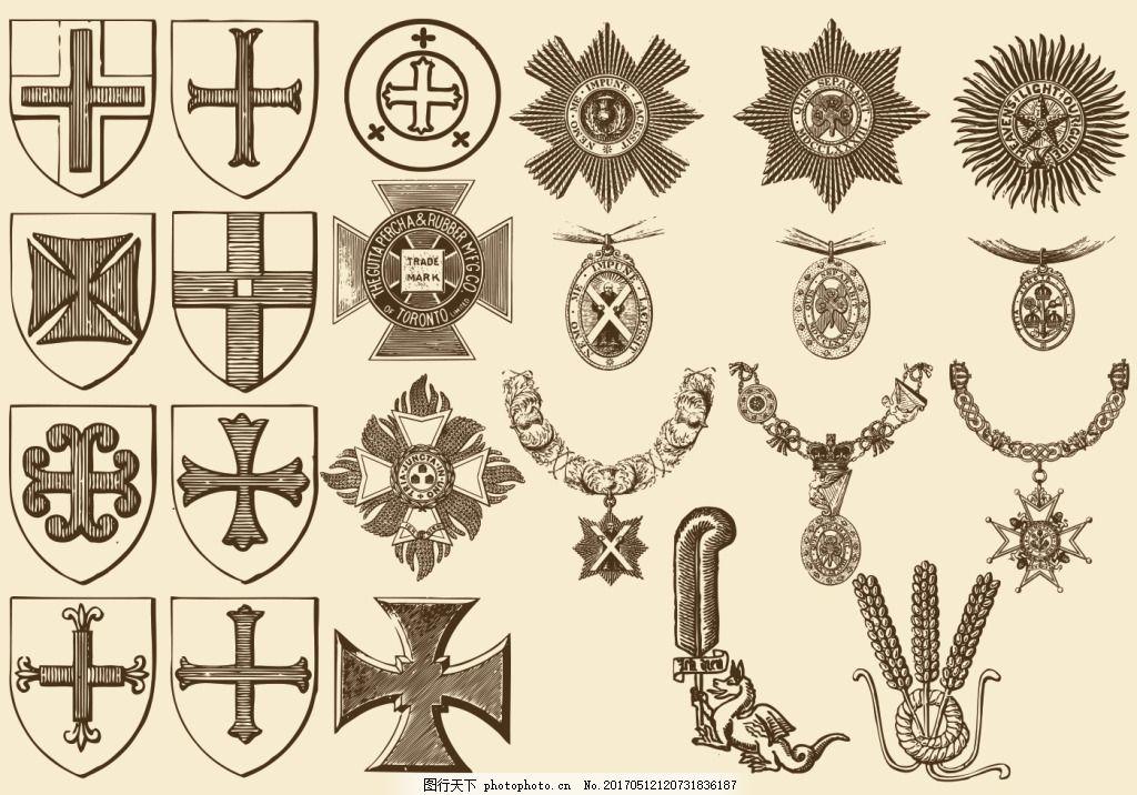 手绘十字架和奖牌 花纹设计 复古花纹 装饰品 矢量素材 首饰花纹