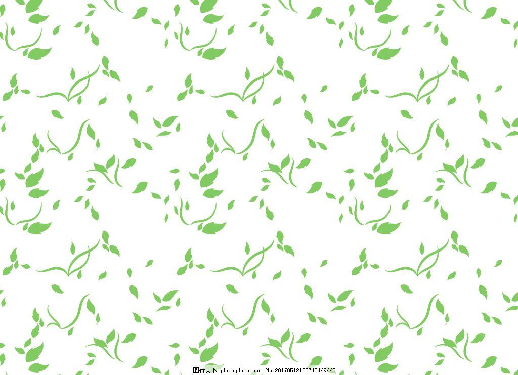 清新花纹 树叶 绿色 花纹 平铺 背景
