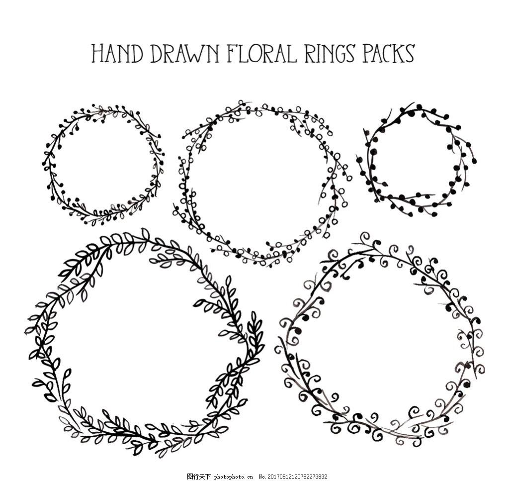 手绘圆形花边花环矢量素材 淘宝边框花边 花纹素材 欧式花纹元素