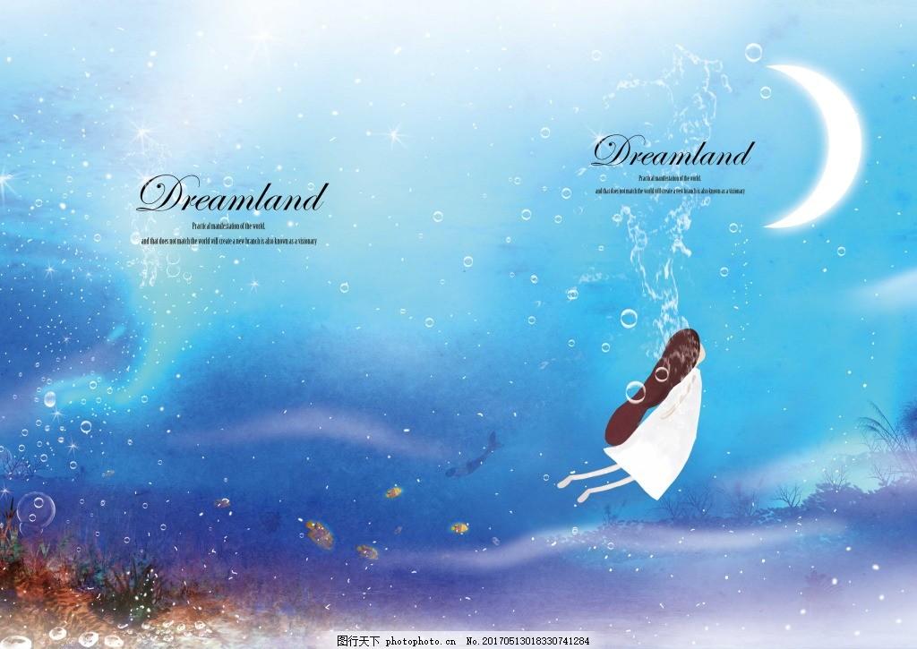 梦幻童话 卡通插画 卡通女孩 手绘女孩 大海 月亮 韩国插画