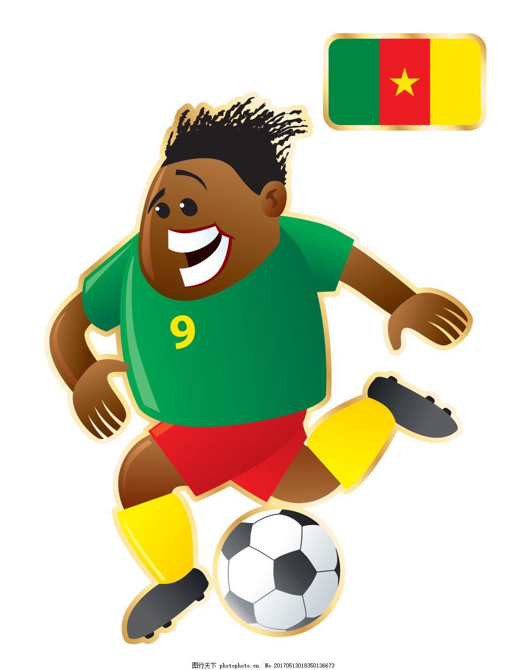 卡通踢足球人物