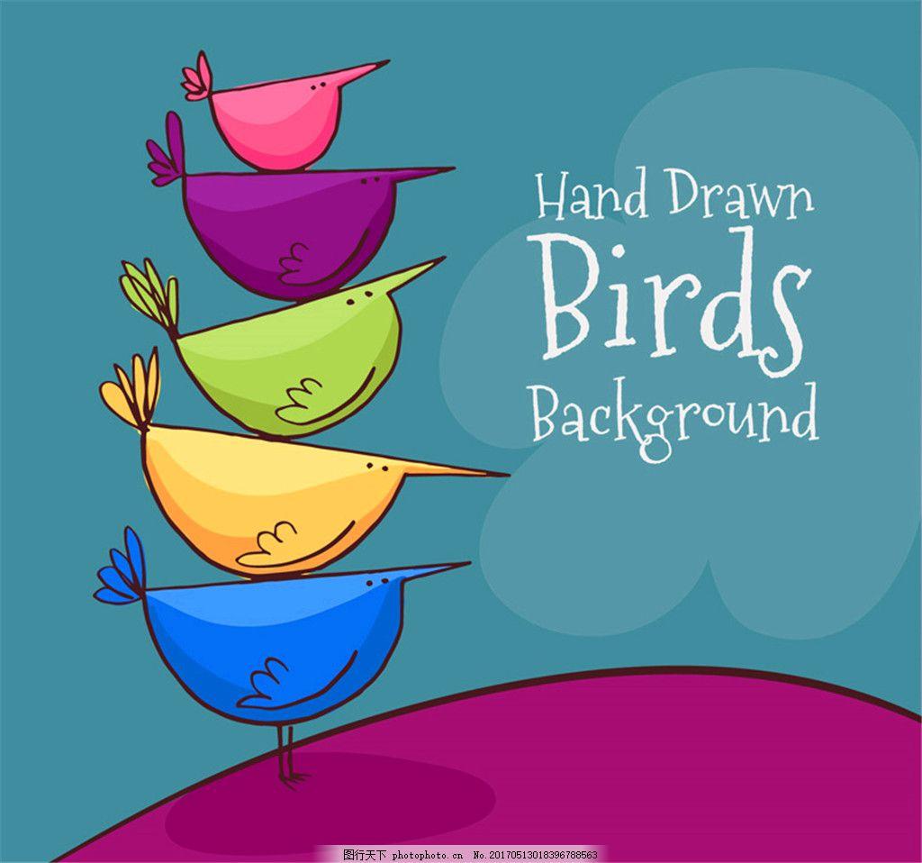 5只彩色叠罗汉的小鸟矢量素材 动物 彩绘 矢量图 矢量动物