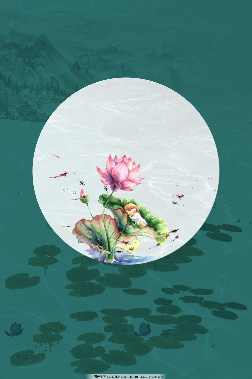 中国风荷花装饰画 背景 底纹 荷叶 花苞 水墨鱼 竹叶 绿色 无框画