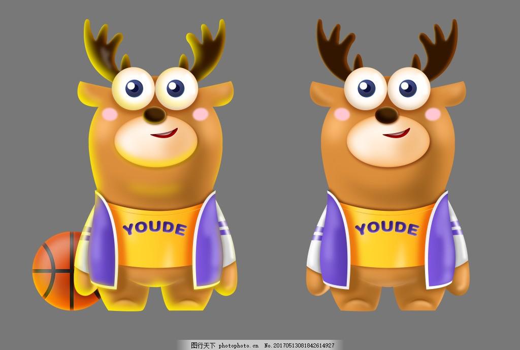 鹿吉祥物 鹿 麋鹿 吉祥物 动物 卡通 可爱