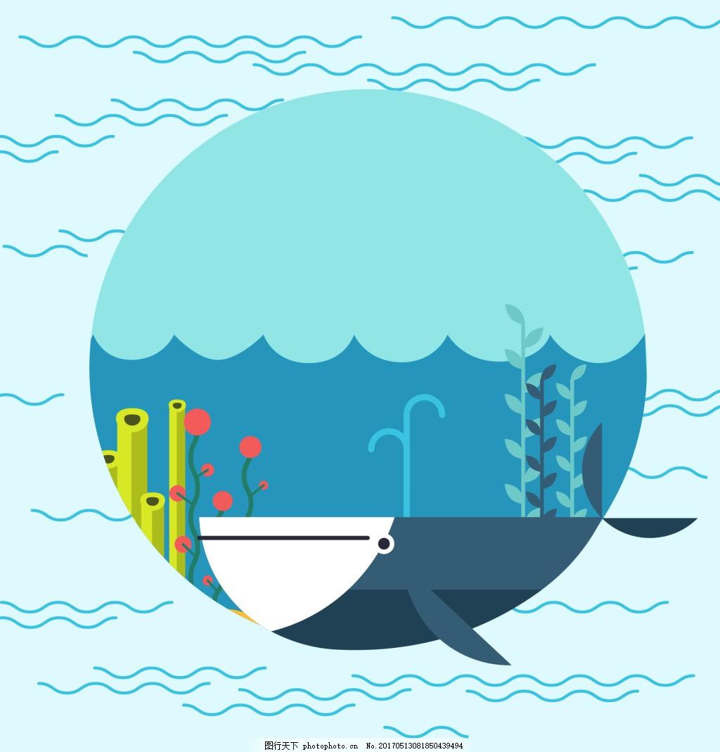 海底动物插画