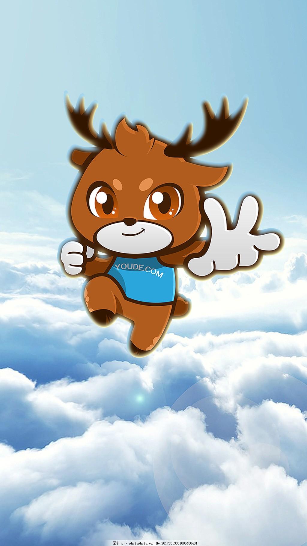 小鹿吉祥物 麋鹿 动物 卡通 可爱