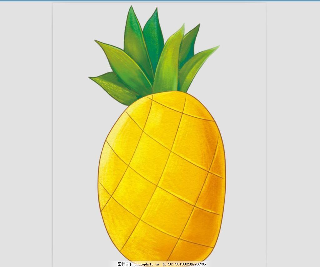 手绘卡通菠萝分层psd