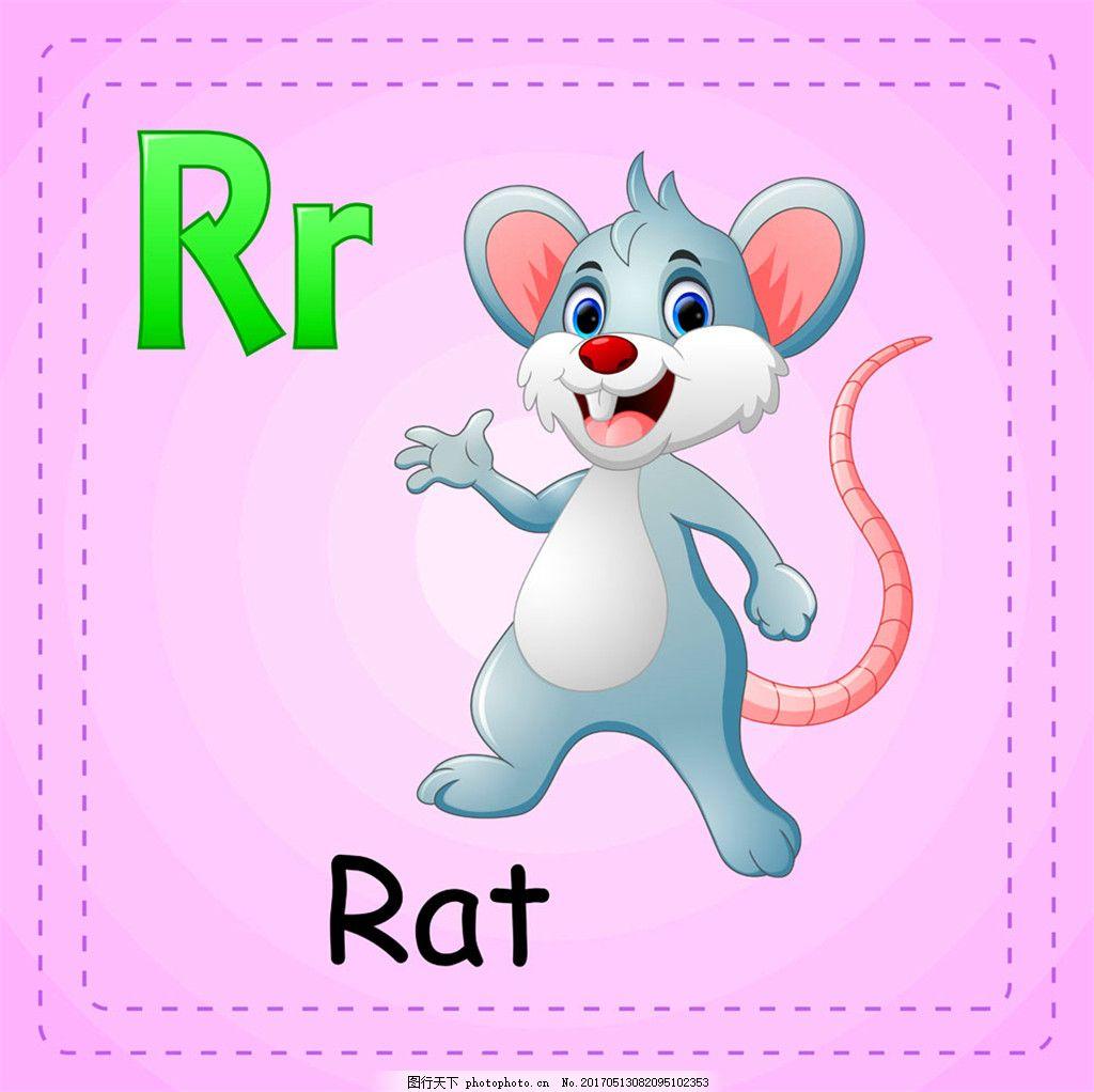 老鼠英文单词 老鼠英文单词矢量图片 陆地动物 漫画动物 卡通动物
