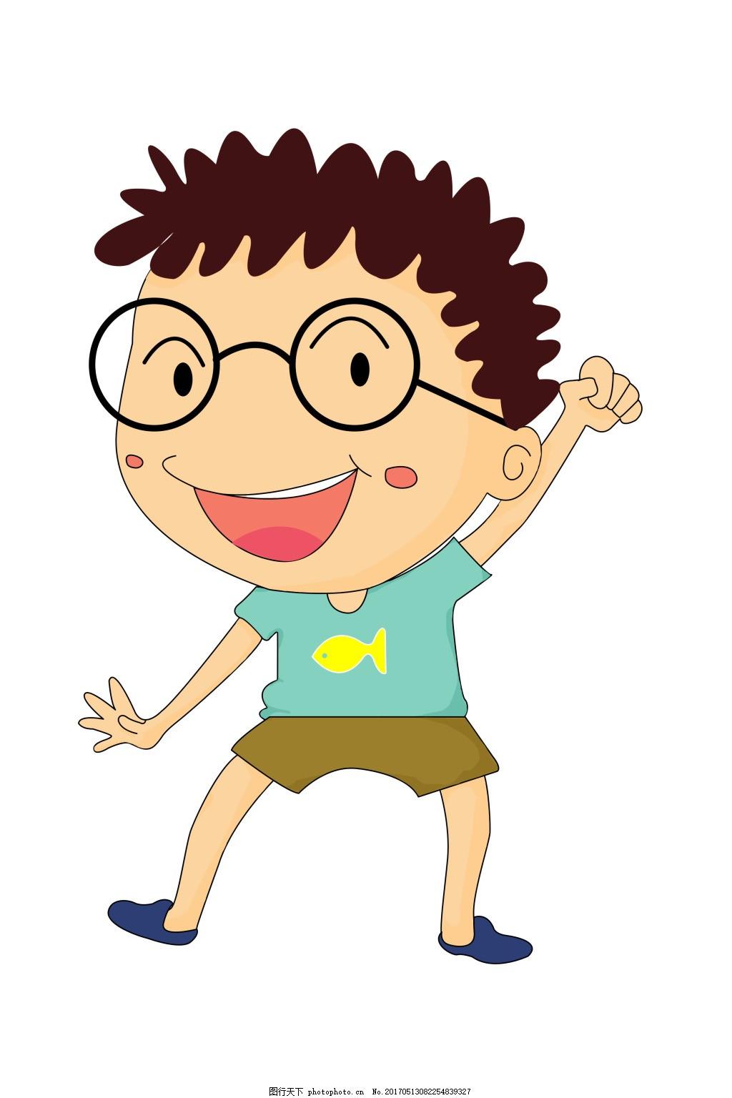 儿童节小男孩 六一 儿童节 小男孩 戴眼镜的小男孩 卡通小孩子 儿童节