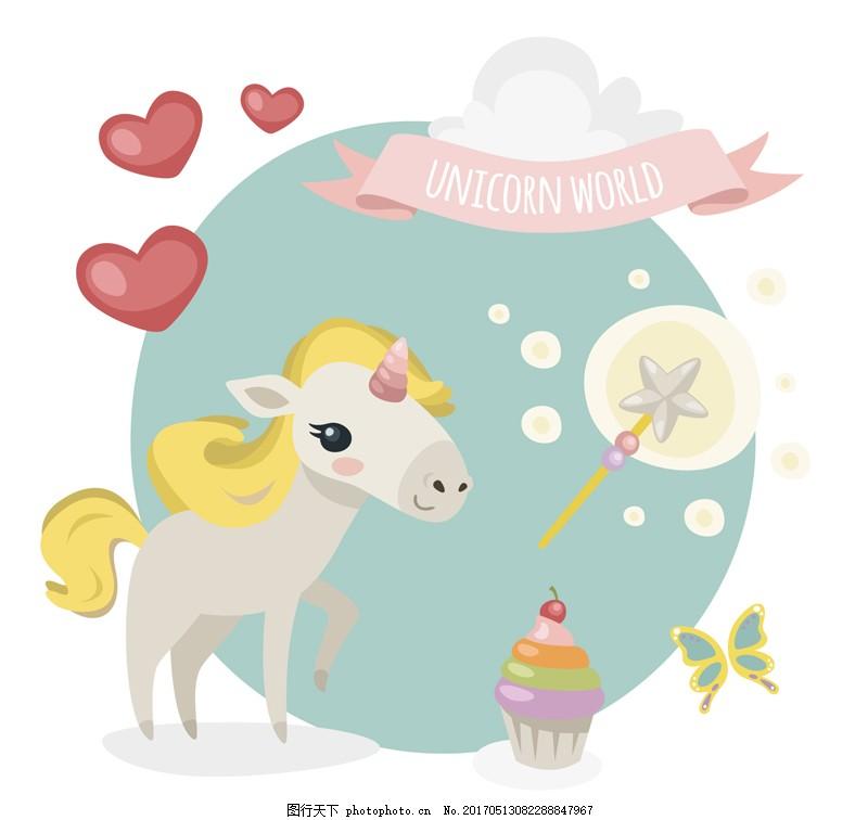 卡通金色鬓毛独角兽矢量 爱心 魔法棒 蝴蝶 纸杯蛋糕 动物 气泡