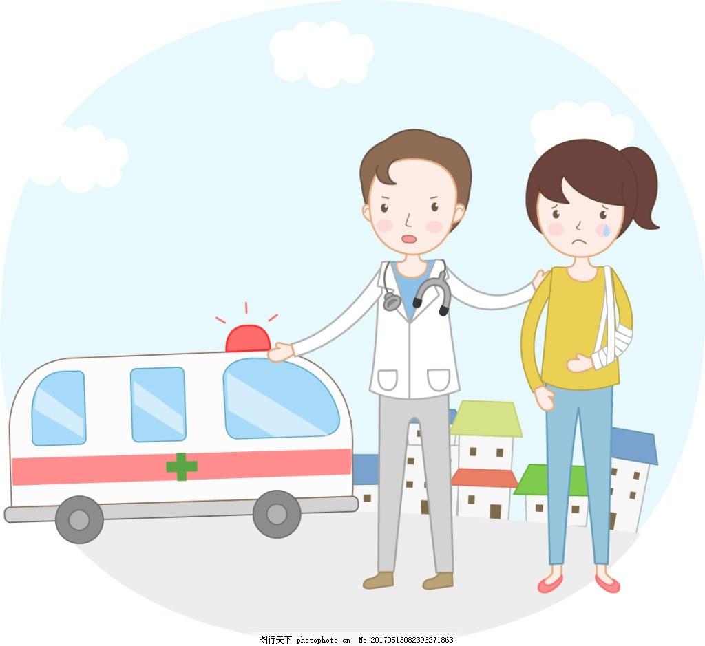 卡通救护车素材图片