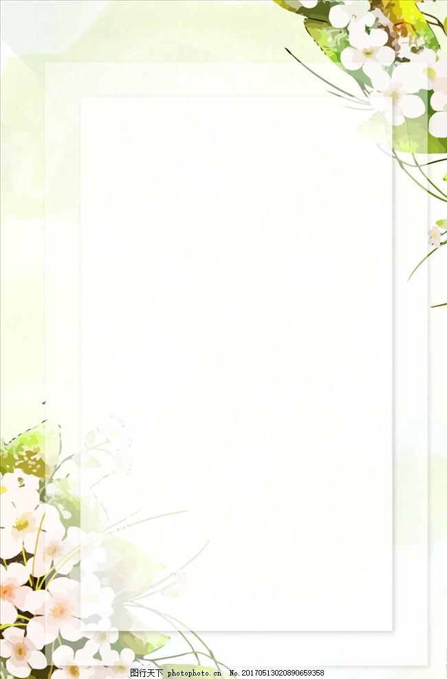 海报 花卉 植物 背景图 底纹 底图 欧式花朵 手绘 墙纸 设计 底纹边框