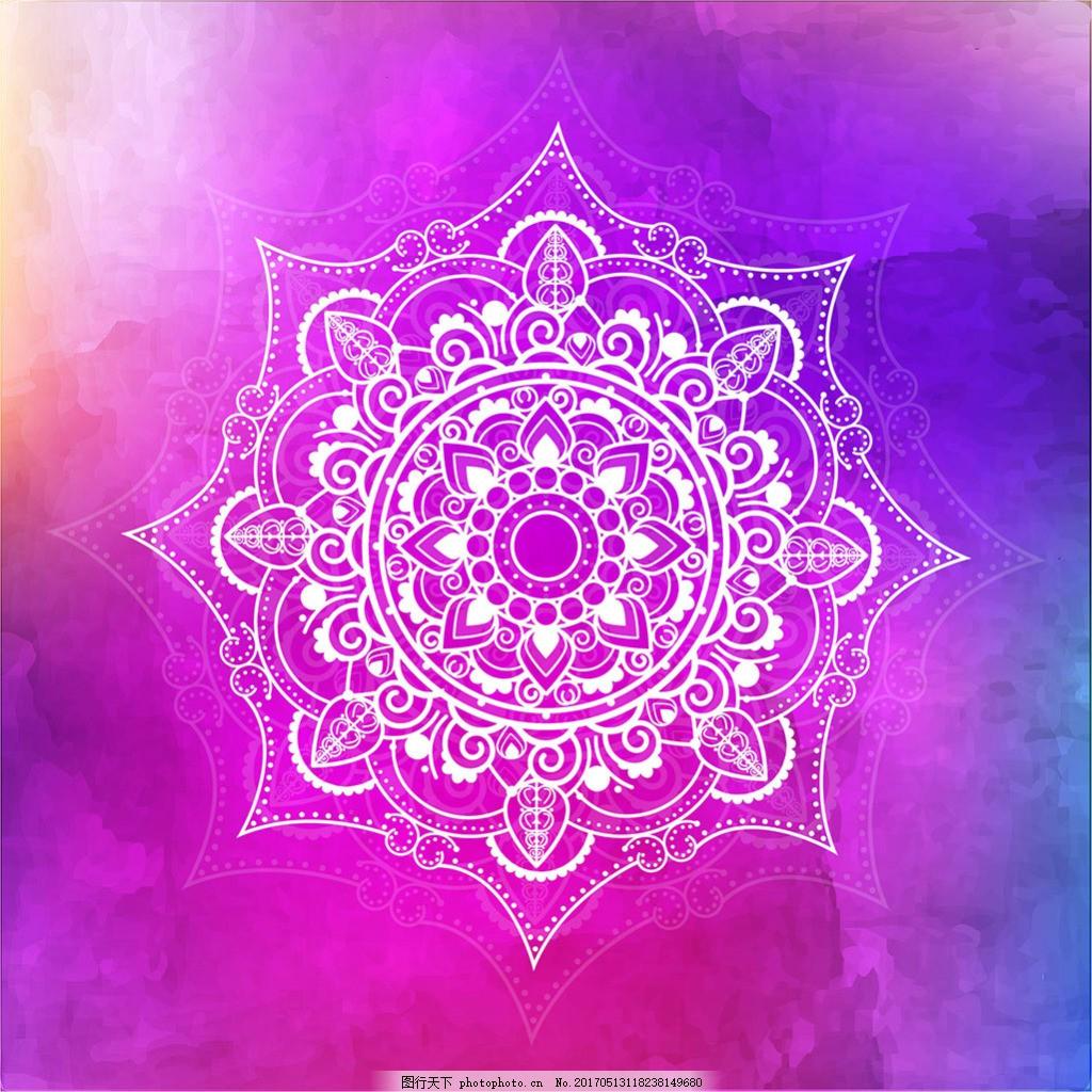 水彩背景 曼陀罗 装饰图案 紫色水彩背景 淘宝渐变背景 矢量图素材 网