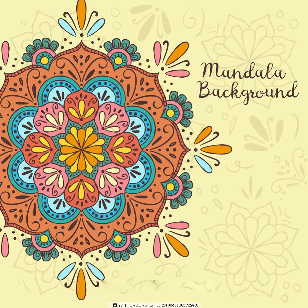 手绘曼陀罗花卉图案背景 淘宝装饰图案背景 电视背景墙图案 服装图案