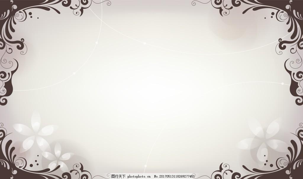 黑色花纹边框白底背景