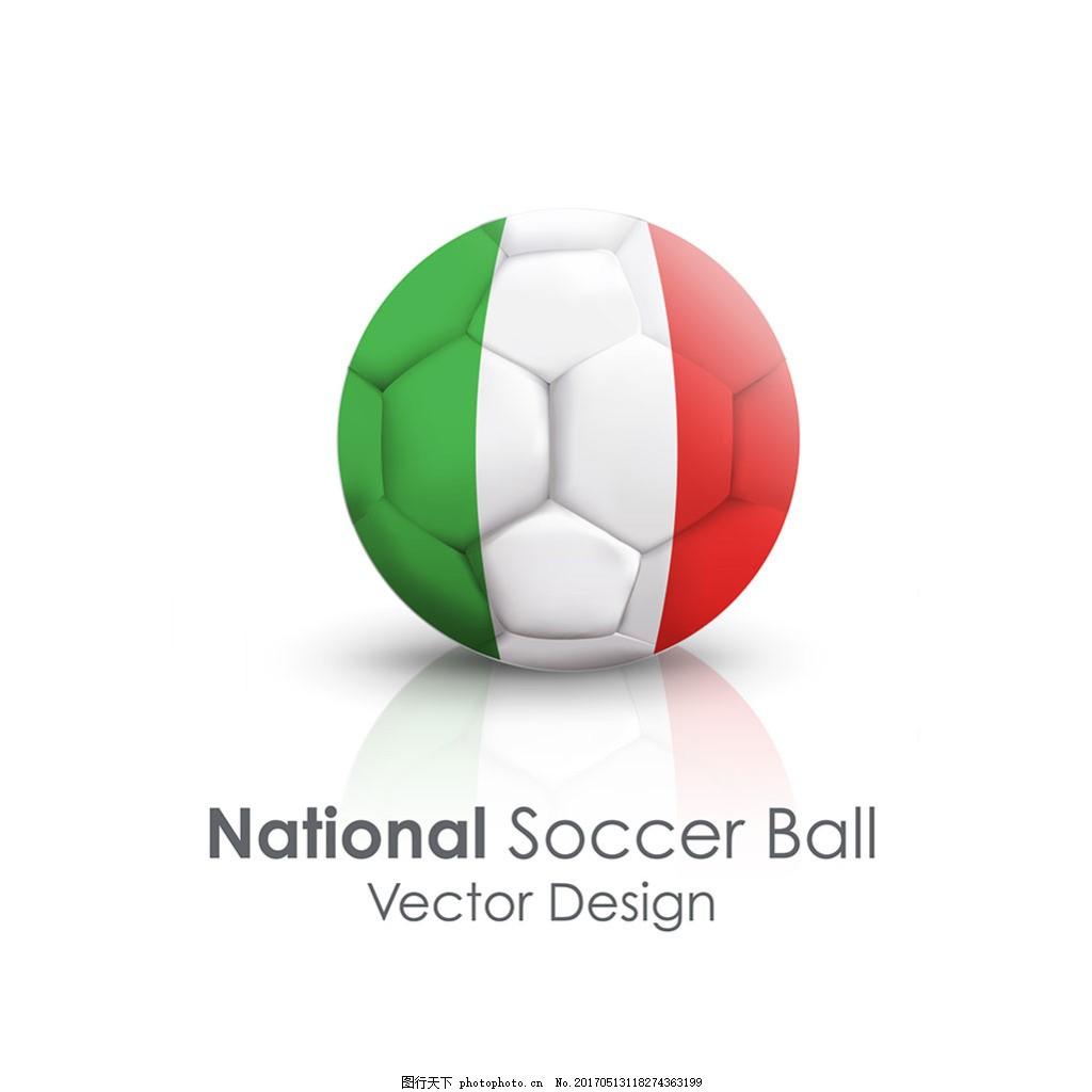意大利国旗足球贴图矢量素材