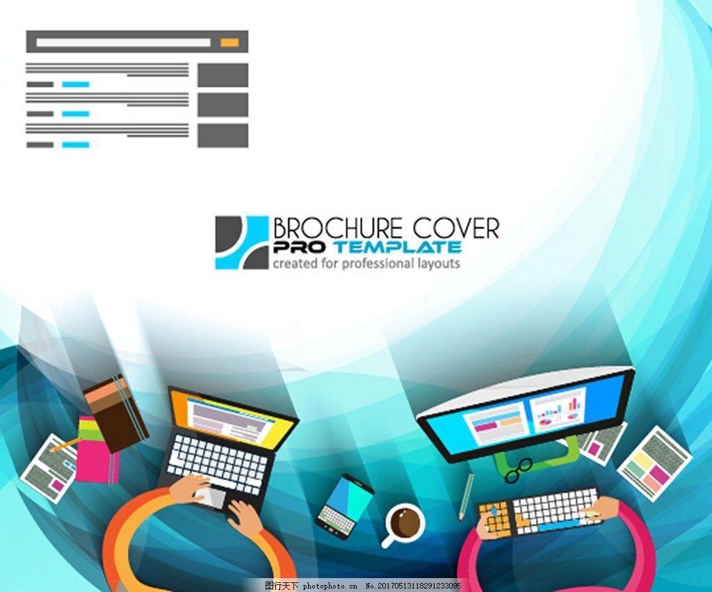 互联网商业信息创意设计图 背景素材 广告 素材免费下载 电脑 网络