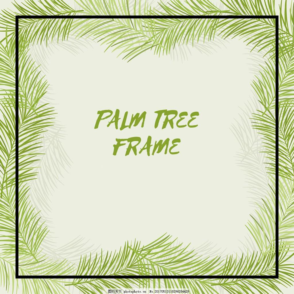 手绘风格绿色棕榈叶框架边框 淘宝边框花边 欧式花纹元素 古典花纹