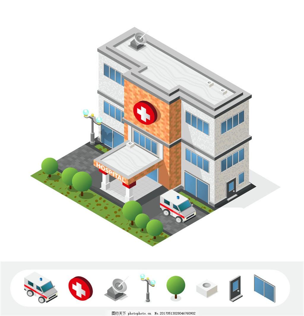 医院等距建筑图片 多层楼房设计 地产建筑 3d建筑 立体建筑设计 等距