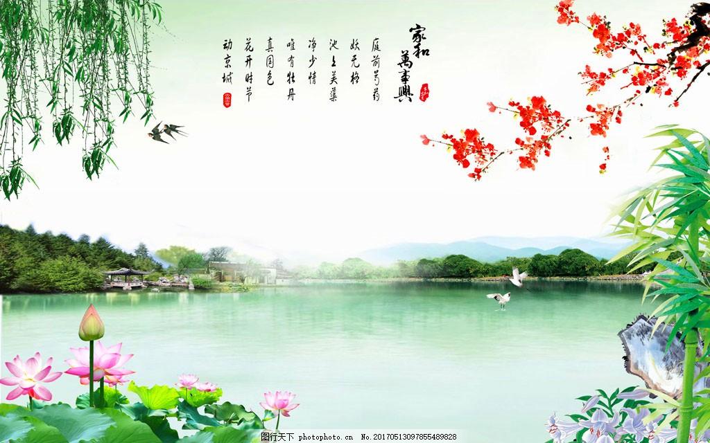 莲花湖泊风景图片