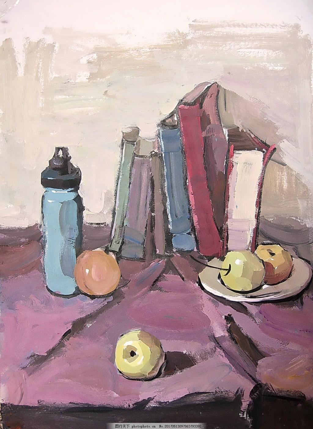 书籍静物 水粉 水粉静物 书籍 书 水杯 静物 色彩 绘画 美术 背景