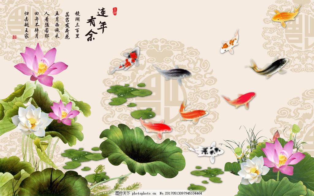 锦鲤荷花背景墙图片