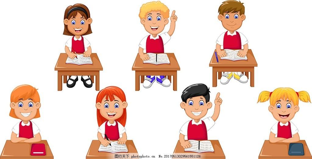 卡通小孩矢量 卡通人物 上课孩子 学生 课桌 举手 卡通动画 卡通插画