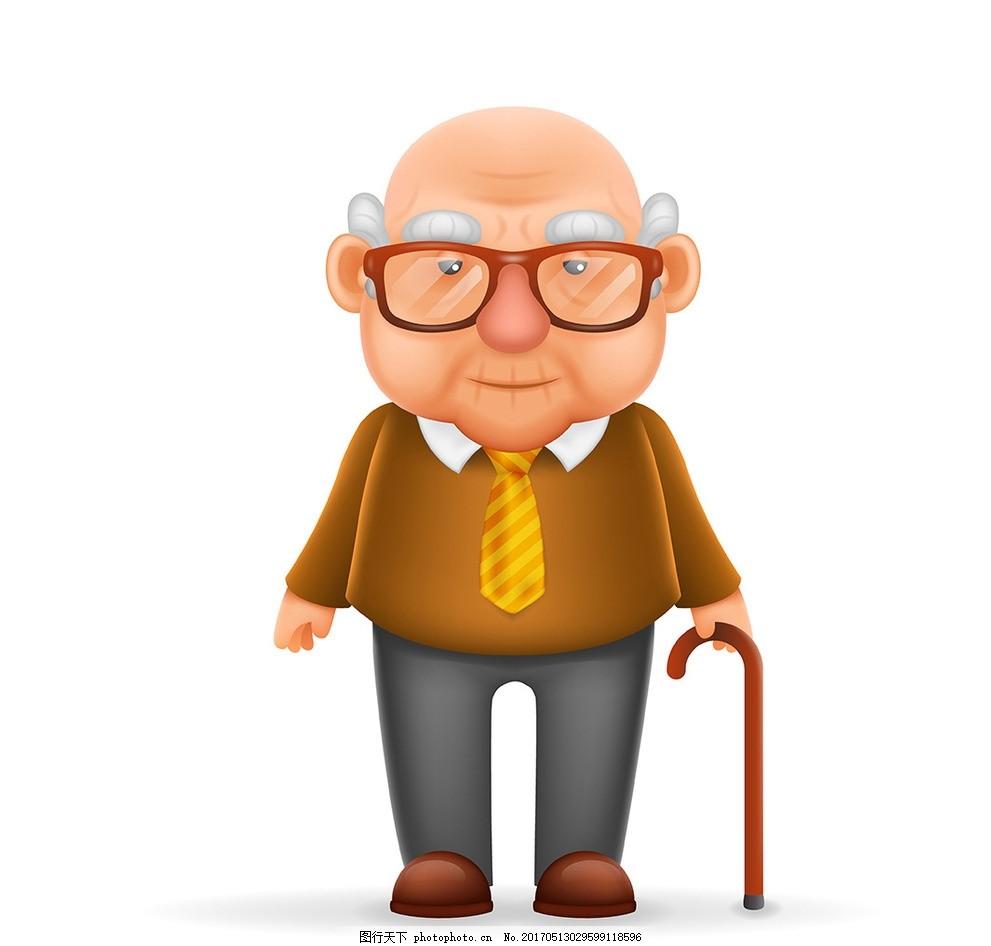 戴眼镜的卡通老爷爷矢量 卡通人物 老人 老爷爷 戴眼镜 拐棍 卡通动画图片