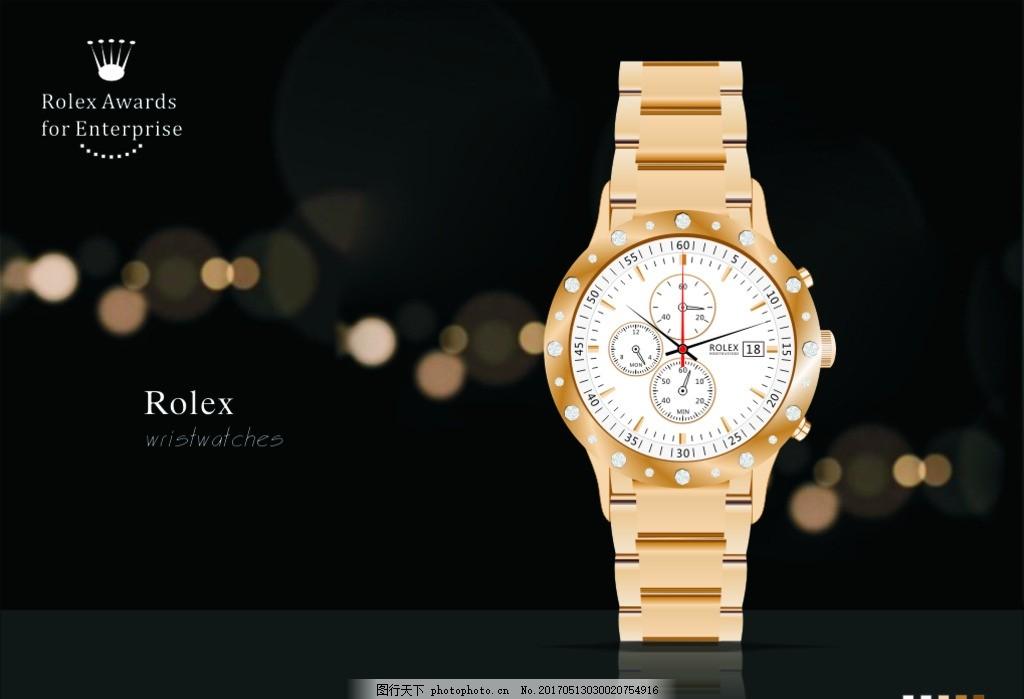 矢量手表 手表海报 手工绘制 高贵手表 背景