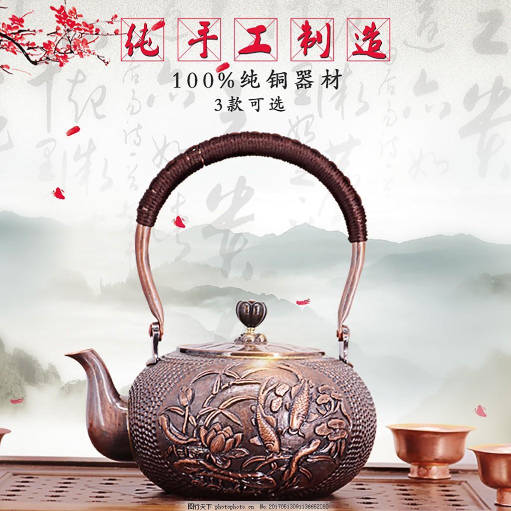 纯手工制作中国风背景