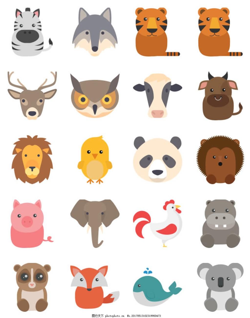 20个可爱动物图标素材