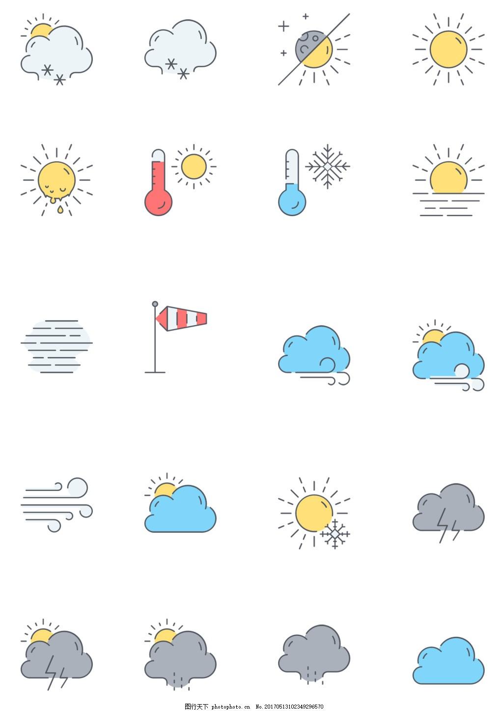 天气图标icon 天气 卡通天气 图标 icon 雷雨 晴天 多云 大风 雪 高温