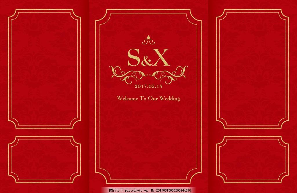 欧式婚礼logo背景