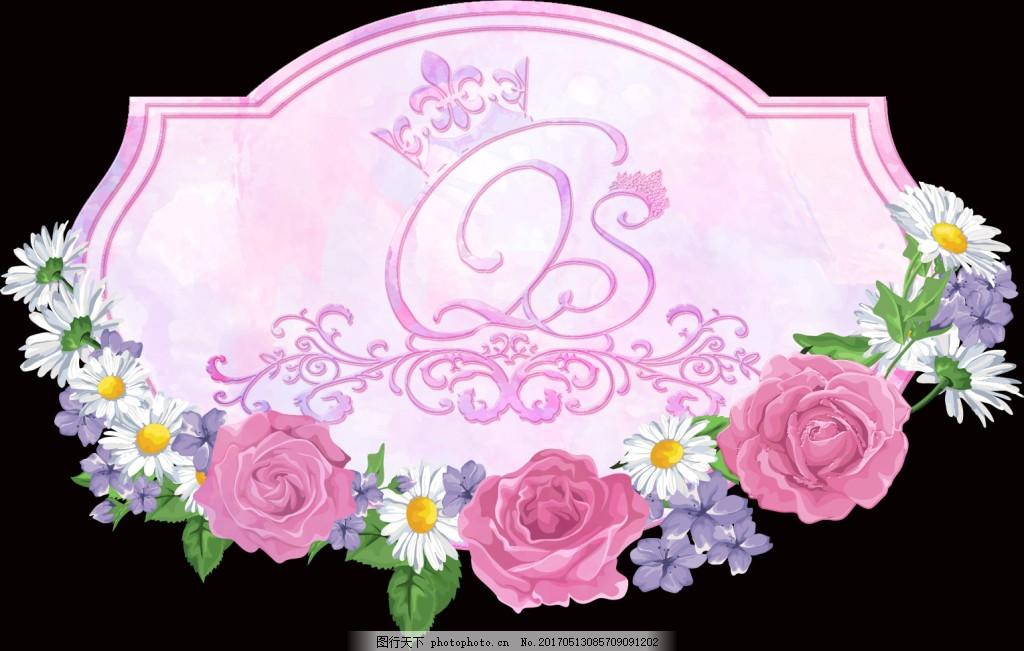 婚礼主题logo牌 婚礼 kt板 粉紫 logo牌 手绘花环 kt板 logo牌