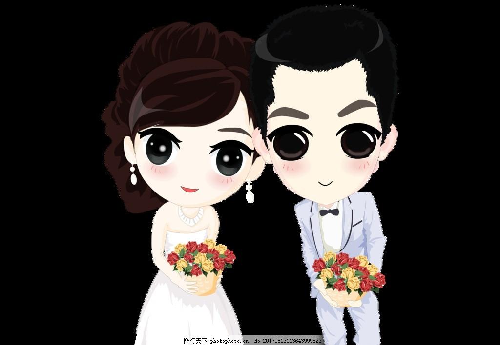 卡通手绘双人情侣 头像 人物 美女 男孩 结婚 婚纱 动漫动画
