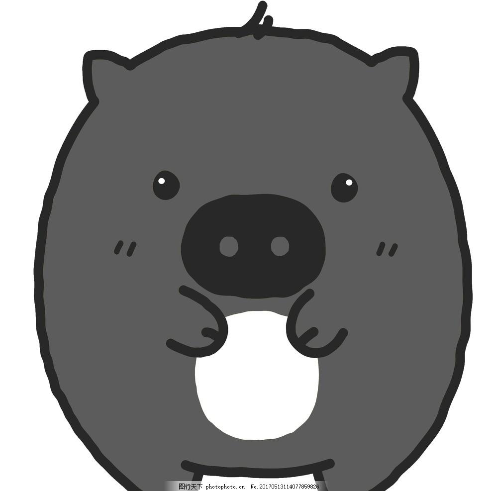 小猪 卡通猪 小黑猪 logo猪 猪 设计 动漫动画 动漫人物 96dpi psd