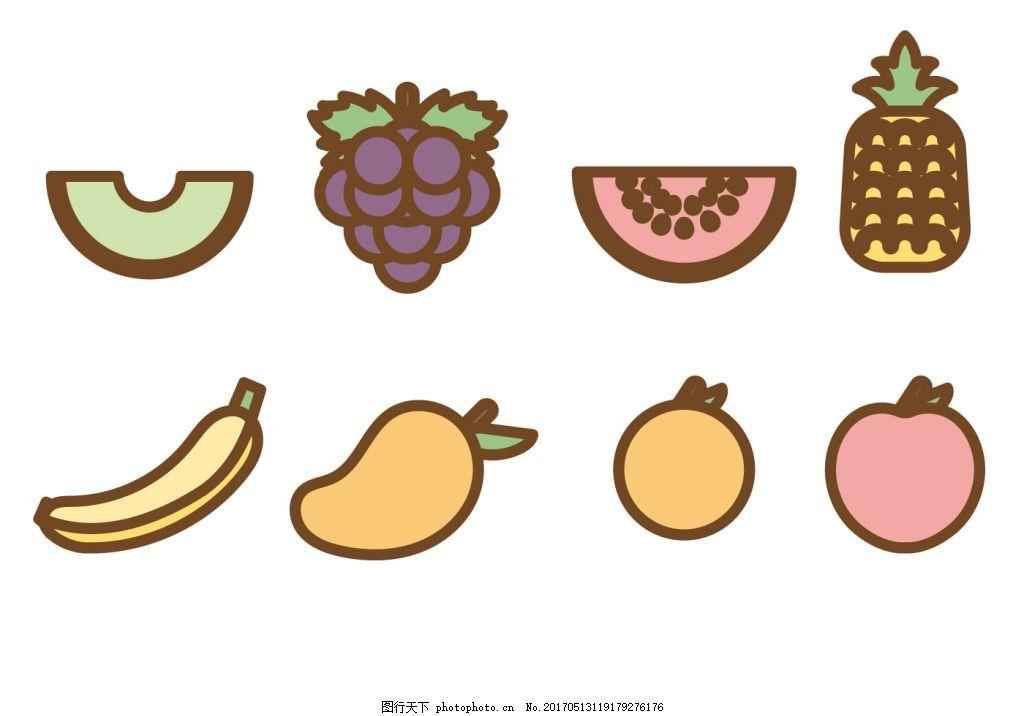 手绘水果素材