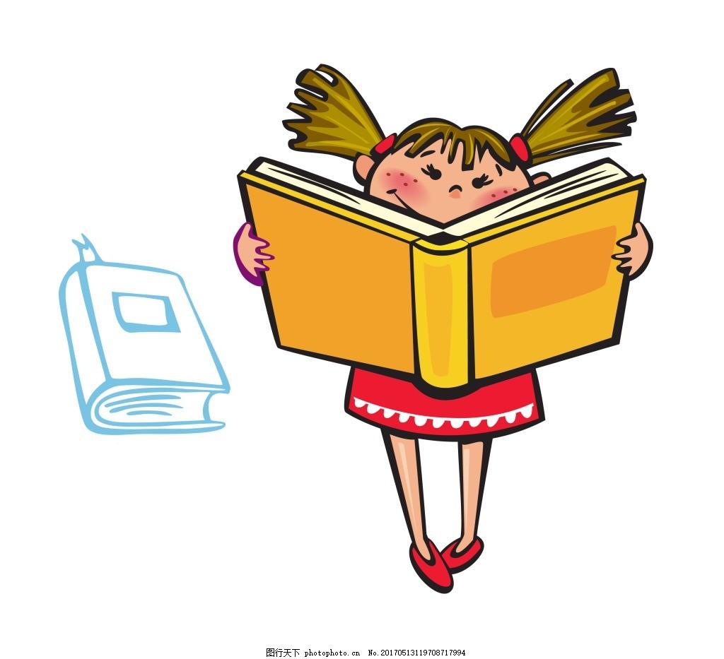 矢量学习卡通人物 卡片贴 孩子 手绘 插图 欢乐 标签 学习的