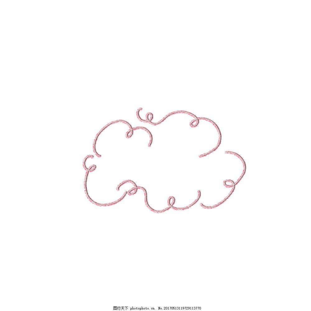 文艺小清新卡通手绘粉色线条云朵边