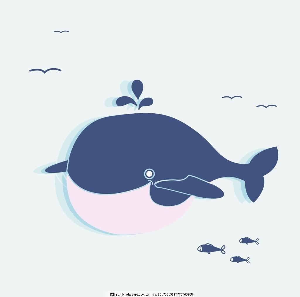 矢量鲸鱼 夏日海滩元素矢量素材图片下载 夏日海滩元素 可爱 卡通