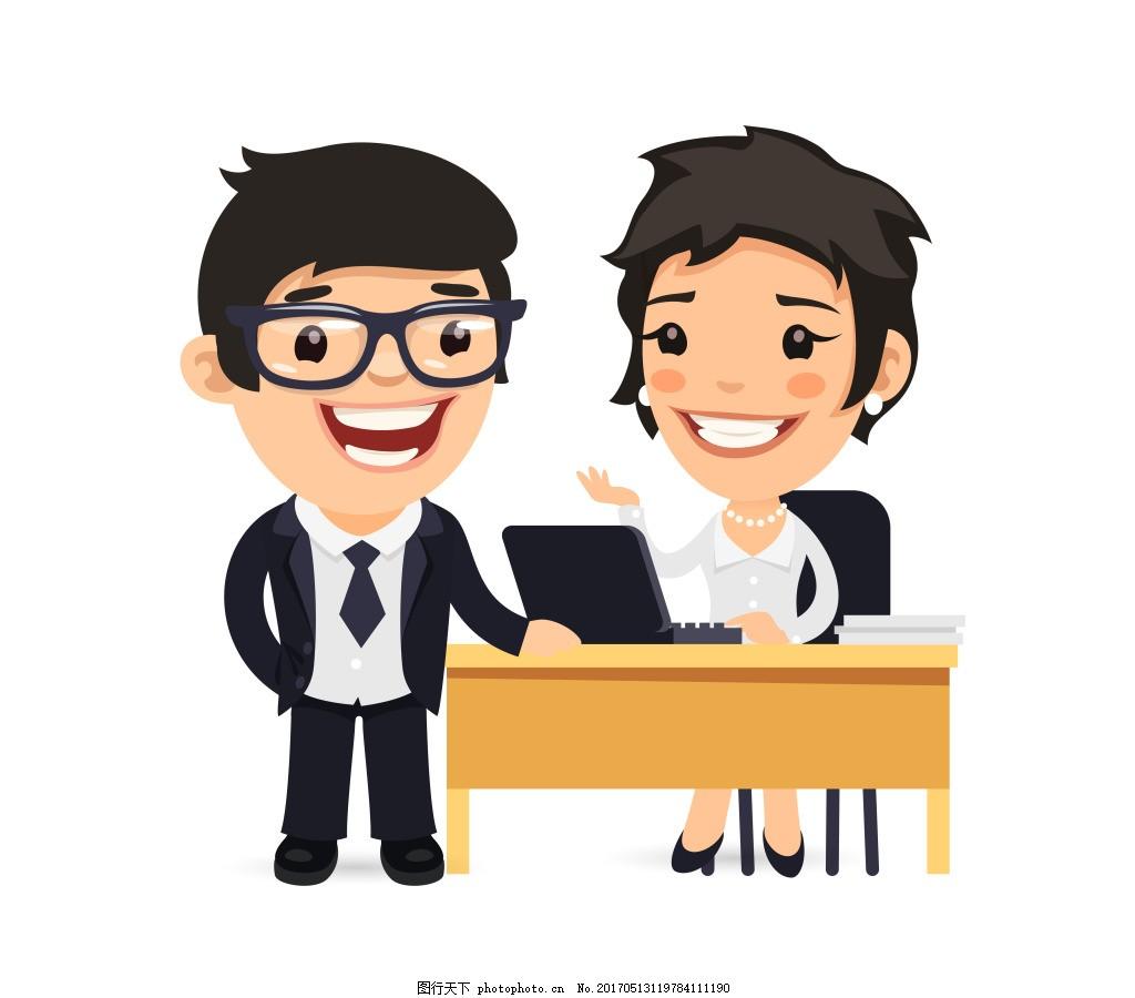 矢量卡通办公室沟通eps 卡通人物矢量 造型 卡通图案 饼状图