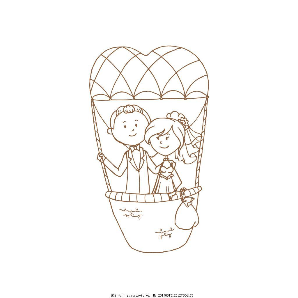 恋人热气球元素 手绘 线条 心形 漂浮