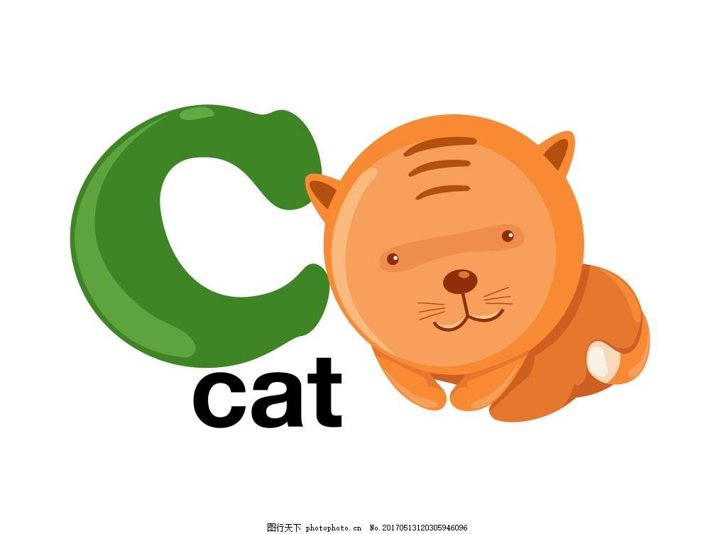 矢量动物英文字母c